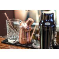 Baron Yukiwa Koktél shaker réz színű 510 ml