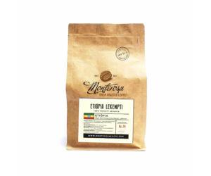 Monterosa Etiópia Lekempti 100% mosott arabica szemeskávé 250g