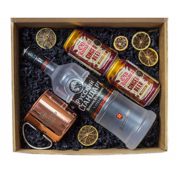 Russian Standard Vodka Szett Díszdobozban Ajándék Russian Standard Rézbögrével