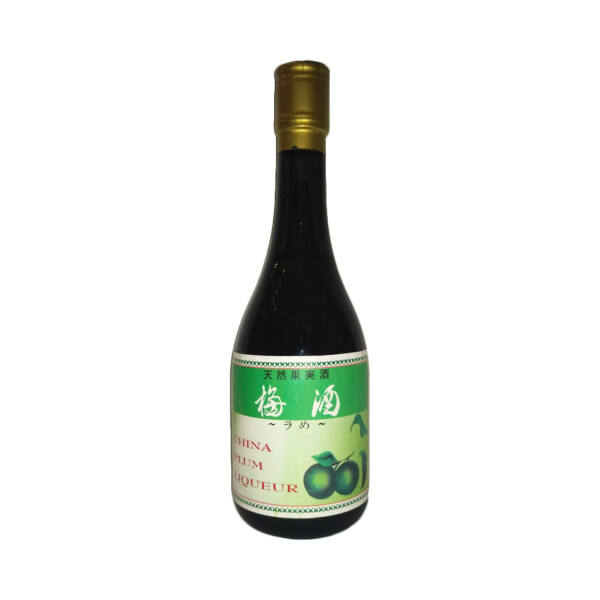 ZW szilva bor 0,5L 10,5%