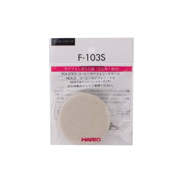 Hario Siphon szövetszűrő adapterrel